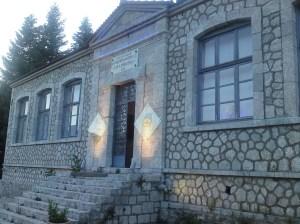 Σχολείο Ζάτουνας -Μουσείο Μίκης Θεοδωράκης